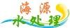 东莞市海源超纯水设备有限公司